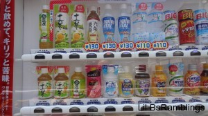 A closer look at a bottled drink machine in Japan