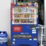A typical Japanese vending machine with three rows behind a plactis window