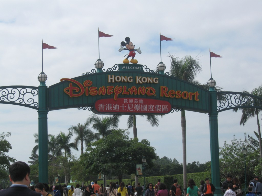 The entrance sign to Hong Kong DisneyLand